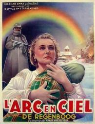 1955-affiche-film-l-arc-en-ciel